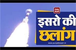 succeed isro satellite launch will help increase signal for mobile and tv