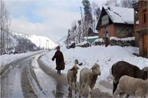slight improvement in minimum temperature in kashmir