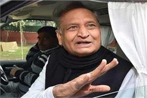 cm ashok gehlot speaks on farmers  central government insensitive