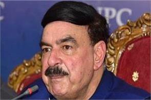 imran appointed bhabol leader sheikh rashid as home minister