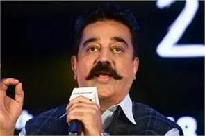 kamal haasan said pm modi should communicate with farmers