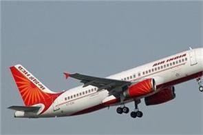 air india gets relief from uk court know the whole matter