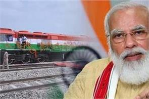 pm modi to inaugurate edfc s new bhaupur new khurja section on tuesday