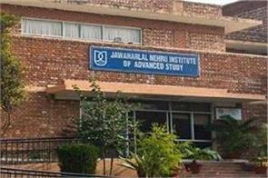 the court quashed parts of advertisement for appointment of professor jnu