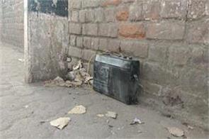 grenade found in rajouri