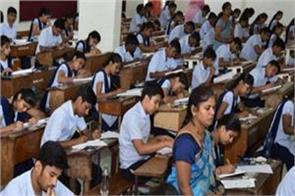 10th and 12th board examinations will be held in kerala from march