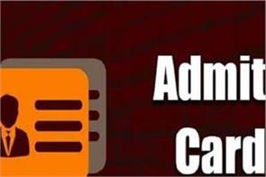 rrb cbt admit card 2020 admit card released