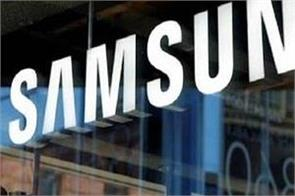 samsung to help digital india develop export center