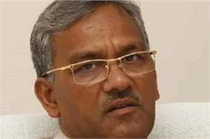 cm trivendra singh rawat admitted to delhi emm found corona infected