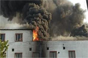loss of millions due to fire in a factory in badi brahmana
