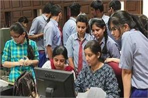 private students of 10th 12th will be able submit exam forms december 9
