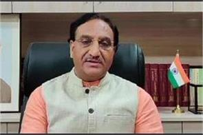 education minister jee main exam will be done four times a year
