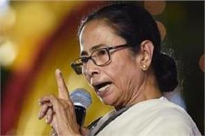 mamta targeted the center said  expansionists will not bow down to forces