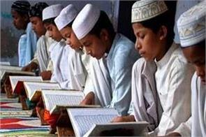 assam cabinet approves proposal to close government madrasa sanskrit institute