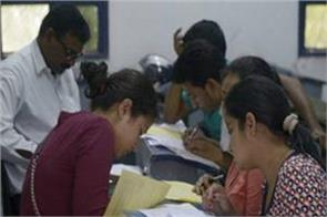registration for jee main exam started from today
