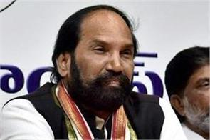 state congress president n uttam reddy resigns after defeat in civic elections