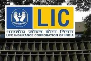 lic s tax value up 40 percent in first half to rs 5 7 lakh crore