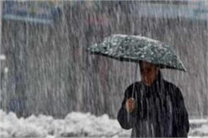 met predicts snowfall in jammu kashmir from tuesday
