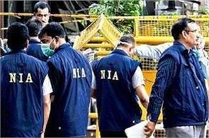 nia arrests khalistani terrorist gurjit singh nijjar delhi airport