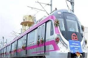 pm modi to show the first driverless metro on december 28