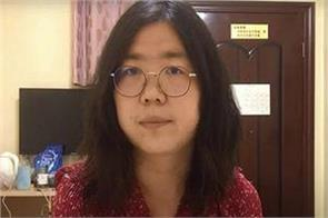 china four years in jail for female journalist reporting corona virus in wuhan