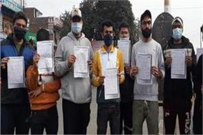 youth in support of farmers protest in kathua