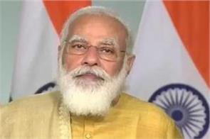 pm modi to lay foundation stone of iim sambalpur on january 2