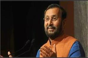 union minister prakash javadekar targets rahul gandhi