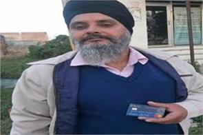 atm fraud in vijaypur
