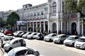 vehicles will not get entry in nearby connaught place