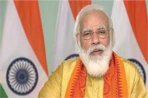 pm modi appeals to farmers must read letter from narendra tomar