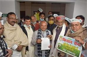 delegation of 60 farmers met with agriculture minister