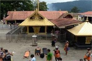299 infected of corona found in sabarimala temple within 30 days