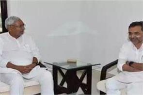 upendra kushwaha meets nitish kumar rlsp merges merger into jdu