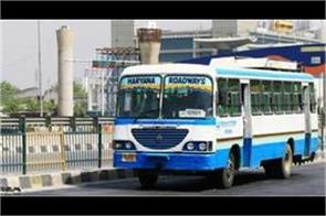 questions arising on buses