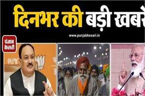 deadly attack on bjp president jp nadda s convoy in west bengal