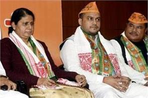 two congress and one rebel leader of bpf join bjp