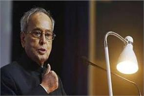 clash over publication of memoir of late former president pranab mukherjee