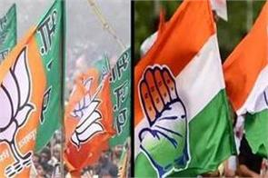 kamal congress defeated in six seats out of eight in pasighat civic elections