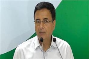 congress retaliated on bjp said  tried to mislead farmers