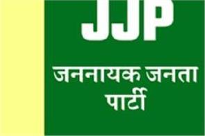 jjp will hold its own in other states besides haryana