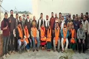 bjp declared candidates in city council santoshgarh