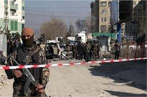 afghanistan security forces killed 15 terrorists