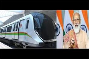 construction of agra metro will start from today