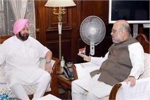 punjab cm captain amarinder singh to meet amit shah before farmers meeting