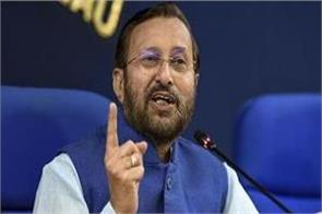 opposition is doing hypocrisy trying to set fire javadekar