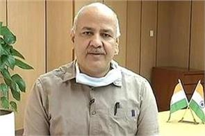 aam aadmi party will contest elections in uttarakhand of 2022 sisodia