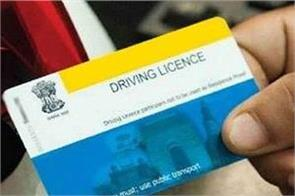 delhi validity of many documents including driving license extended