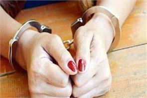 wife arrested in husband murder case