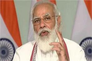pm modi will address india mobile congress on tuesday